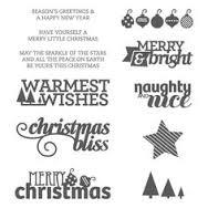 christmasbliss