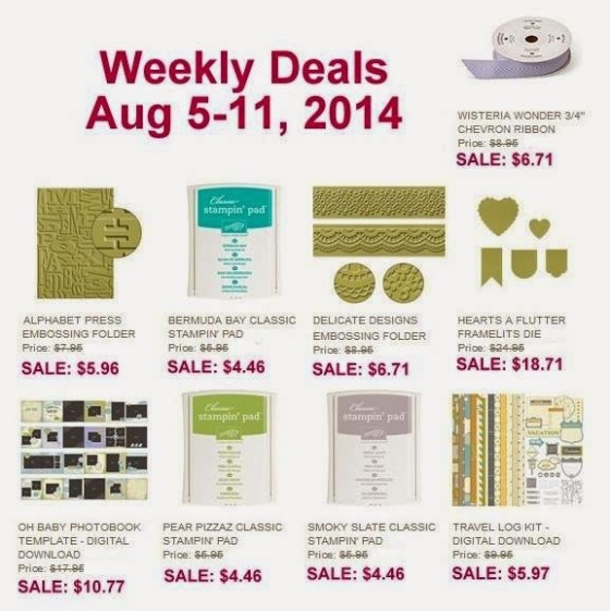 Weekly Deals August 5, 2014