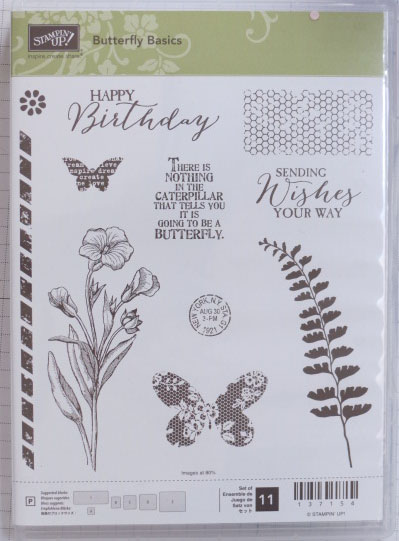 Butterfly-Basics-Stamp-Set
