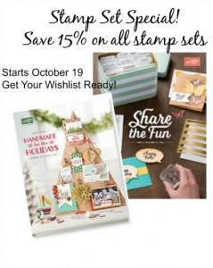 stamp sale2