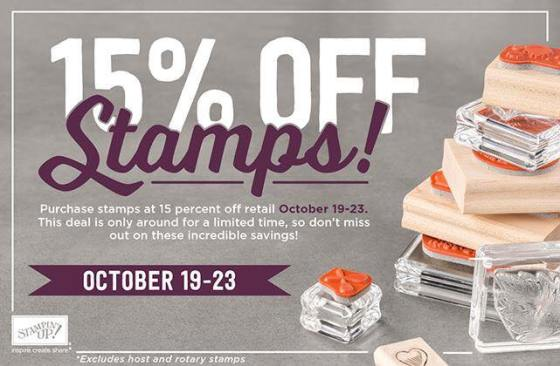 stampsale15